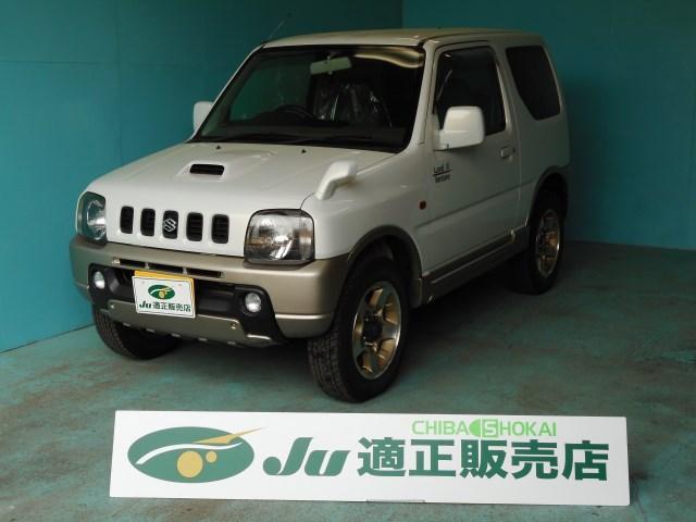 スズキ ジムニー ランドベンチャー エンジンスターター 4WD (なし)