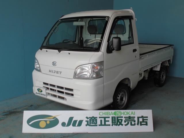 スペシャル オートマ 4WD エアコンパワステ