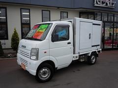 キャリイトラック冷凍冷蔵車 4WD −5℃〜+20℃まで設定可能