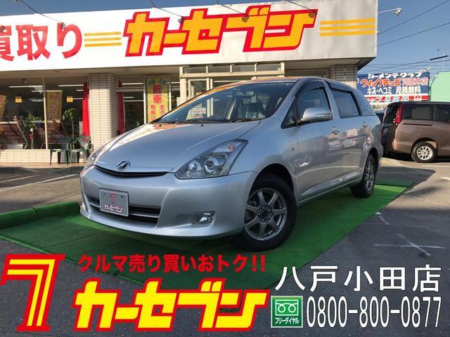 トヨタ ウィッシュ X 4WD DVDナビ 後席モニター CD キ...