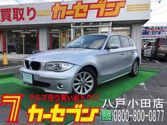 BMW120i CD スマートキー ETC 純正16AW