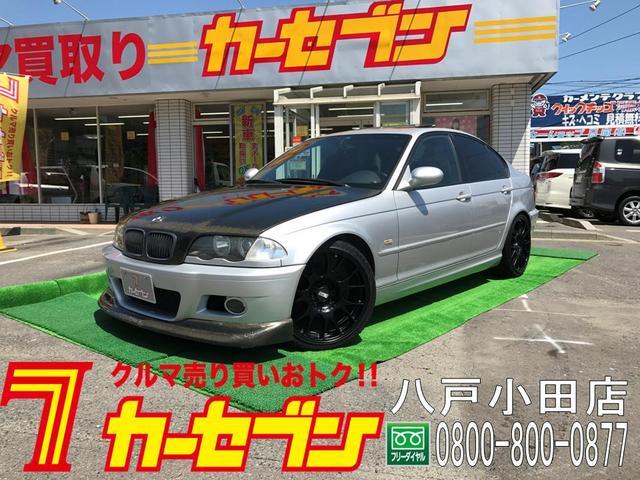 BMW 3シリーズ 320iMスポーツパッケージ サンルーフ BB...