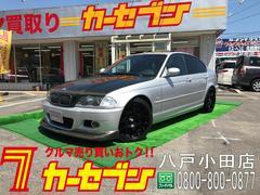 BMW320iMスポーツパッケージ サンルーフ BBS19AW