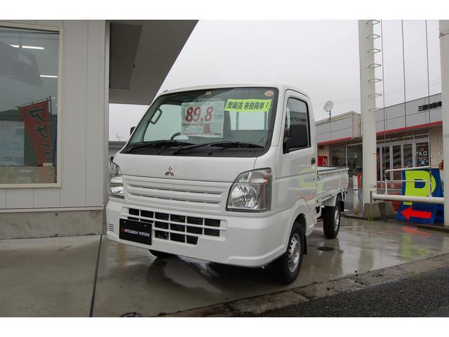 ミニキャブトラック(三菱) みのり 中古車画像