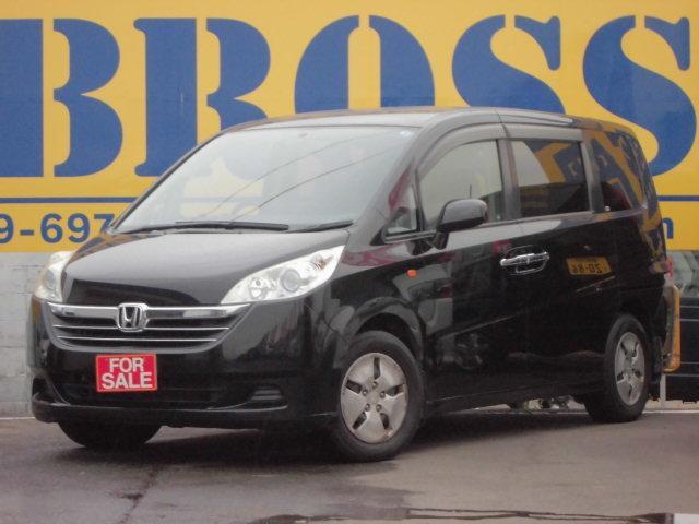 岩手県以外のお客様へも全国販売・納車に力を入れてます☆毎月第3週はブロス盛岡イベント開催中です♪