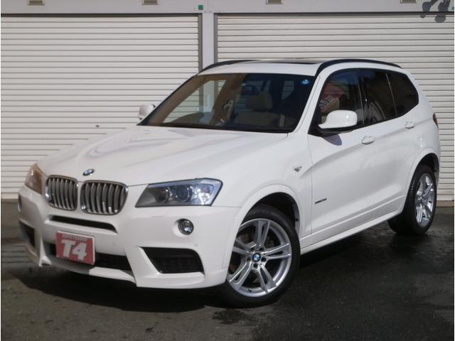 BMW X3 xDrive 35i Mスポーツパッケージ サンルー...