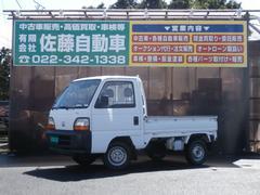 アクティトラック三方開 5速マニュアル 4WD Tベルト交換済み