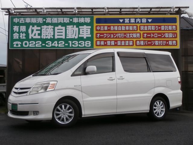 トヨタ Gエディション 4WD 純ナビ地デジ フリップダウンモニター