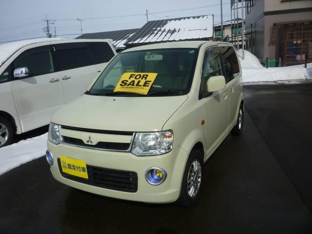 三菱 eKワゴン GS 社外アルミ付4WD (車検整備付)