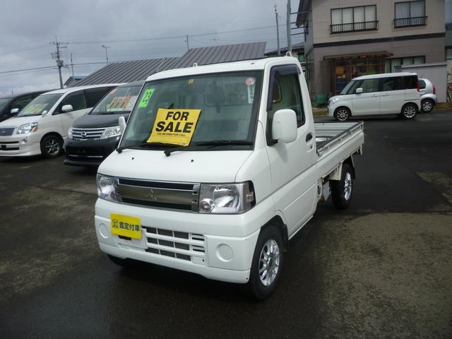 三菱 ミニキャブトラック VX−SEエクシードパッケージ4WD (...