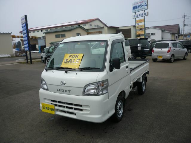 ダイハツ ハイゼットトラック 農用スペシャル 4WD (車検整備付)