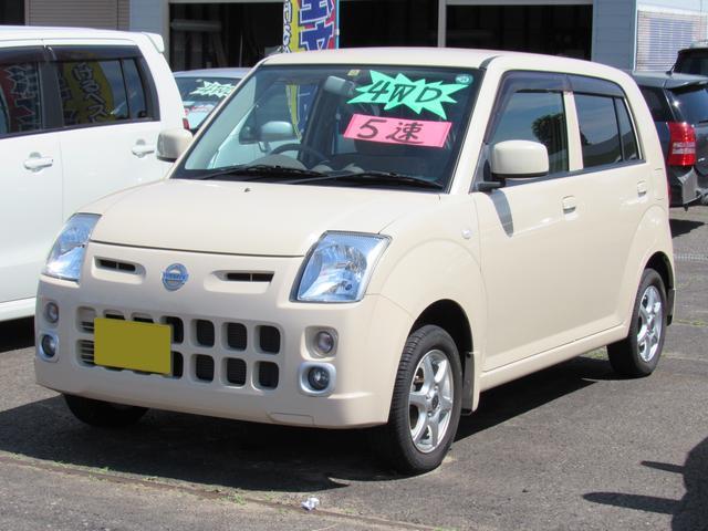 日産 ピノ S FOUR 4WD 5速マニュアル 純正CD キーレ...