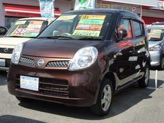モコE FOUR 4WD