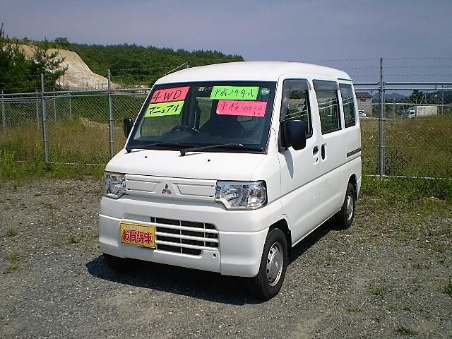 三菱 ミニキャブバン 4WD MT車 (検30.3)