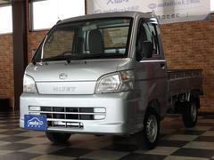 ハイゼットトラックスペシャル 切替式4WD車