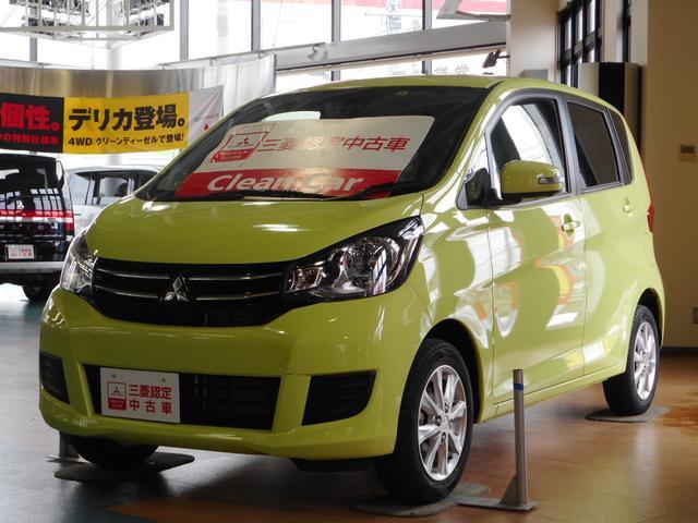 三菱 eKワゴン Gセーフティパッケージ 4WD ナビ付 届出済み...