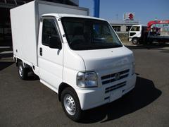アクティトラック冷蔵冷凍車4WD