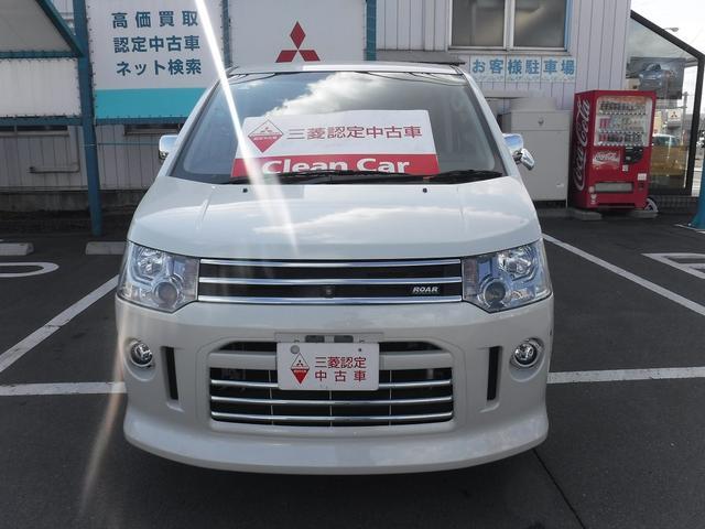 三菱 デリカD:5 シャモニー 4WD 7人乗り (車検整備付)