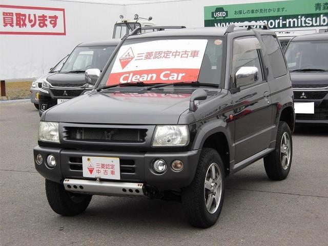 三菱 パジェロミニ スペシャルカラ−ED 4WD (車検整備付)