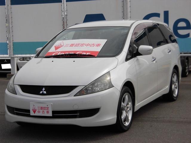 三菱 グランディス リミテッドナビエディション 4WD (車検整備付)