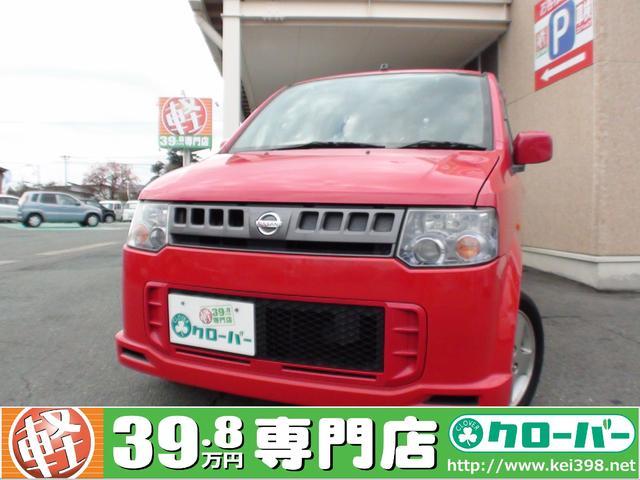 日産 オッティ RX FOUR 4WD (なし)