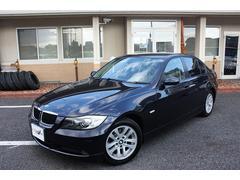 BMW320i ハイラインパッケージ 黒革シート HID プッシュ