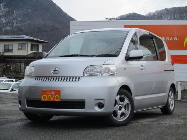 トヨタ 130i キーレス 1年間距離無制限保証付