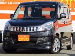 デリカD:2S 4WD ナビ バックカメラ フリップダウン 両側パワスラ