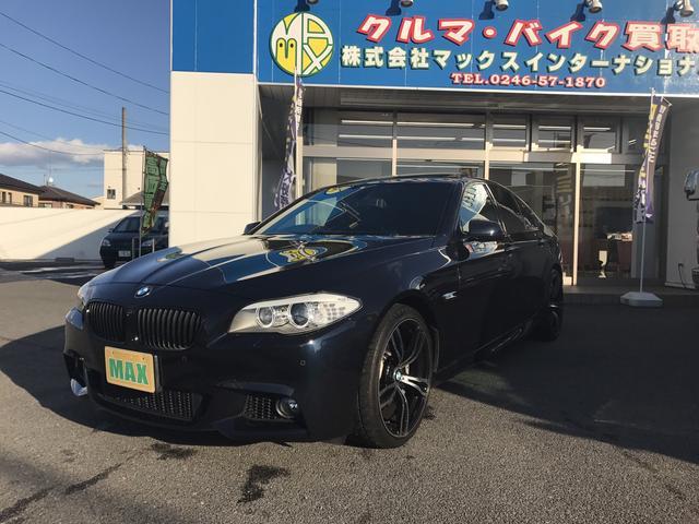BMW 5シリーズ 535i Mスポーツパッケージ (なし)