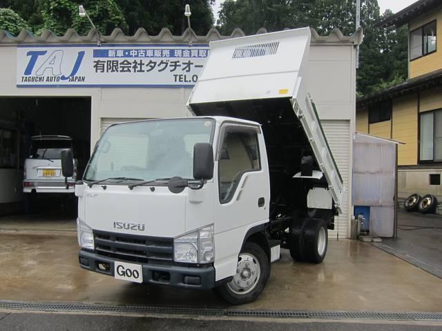 いすゞ エルフトラック ダンプ 最大積載2000kg (検29.9)