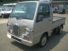 サンバートラッククラシック 4WD
