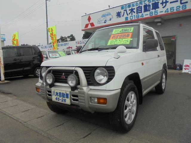 4WDのパジェロミニシロで格安車です!4WDのパジェロミニシロで格安車です!下廻りにサビは少なくOKです。