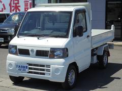 クリッパートラックダンプ 4WD