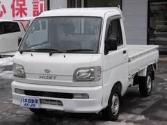 ハイゼットトラックスペシャル 農用パック  荷台作業灯 切替式4WD