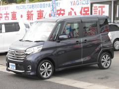 デイズルークスハイウェイスター X Gパッケージ ナビ TV 4WD