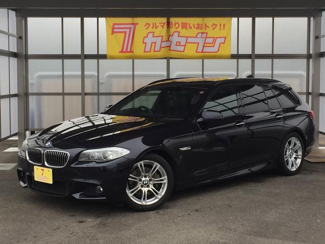 BMW 5シリーズ 523iツーリング Mスポーツパッケージ サン...