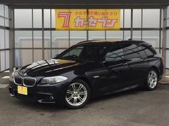 BMW523iツーリング Mスポ アイドルストップ SR レザー