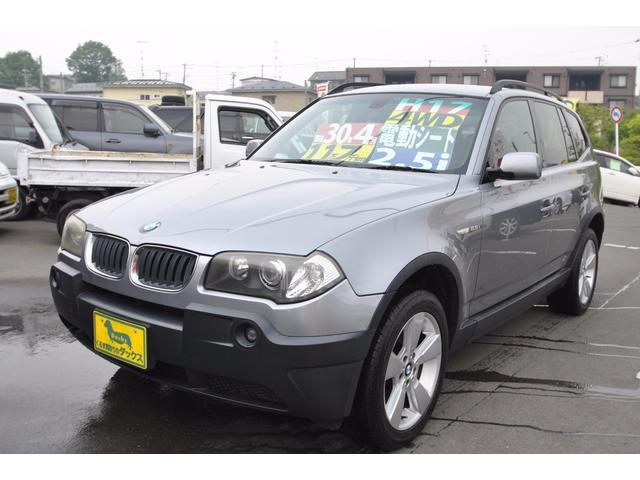 BMW X3 2.5i4WD前席電動シートETCクルコン現スタッド...