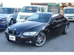 BMW325i Mスポーツ・エディション ファイナルモデル限定車