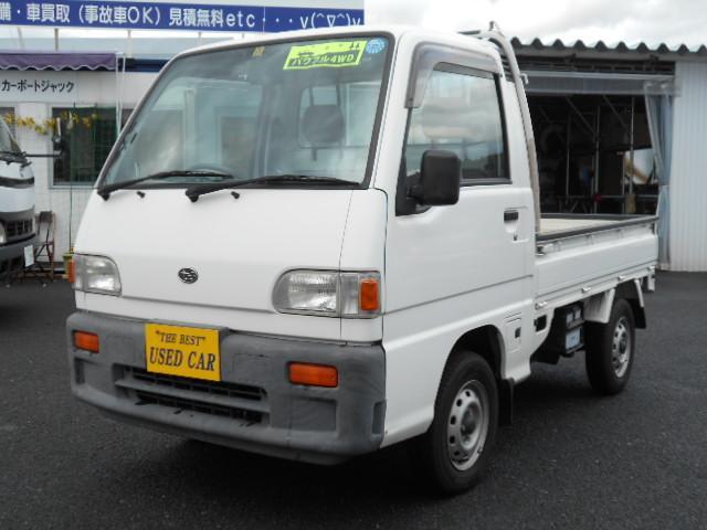 スバル サンバートラック STDスペシャル 切替式4WD (車検整備付)