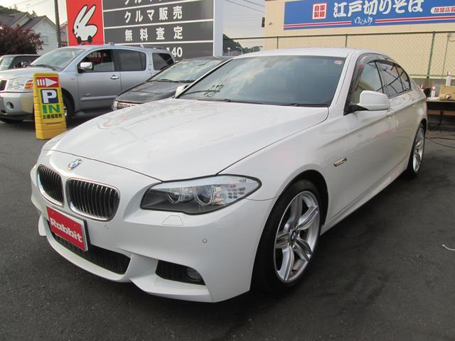 BMW 5シリーズ 523iエクスクルーシブスポーツ (検30.5)
