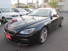 BMW640iグランクーペMスポーツ