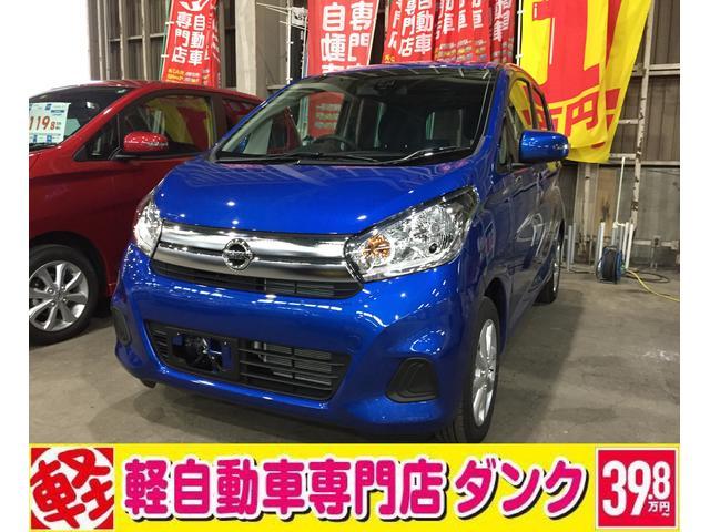 日産 デイズ X Vセレクション 4WD CVT 2年保証 (検3...