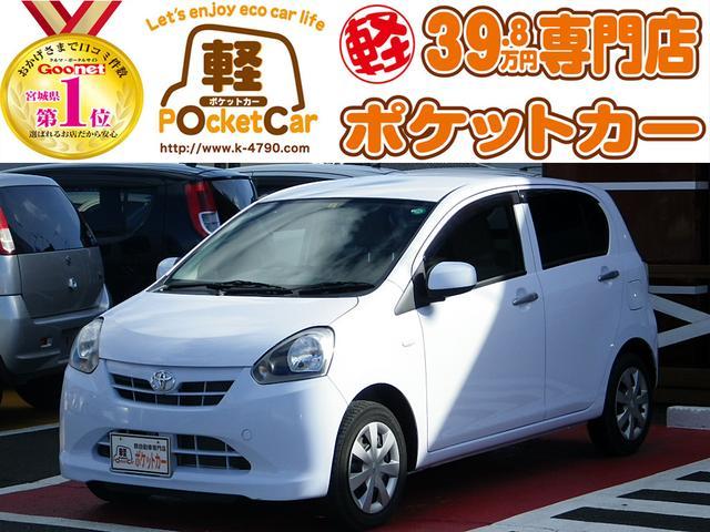 トヨタ X アイドリングストップ キーレス ABS 保証付