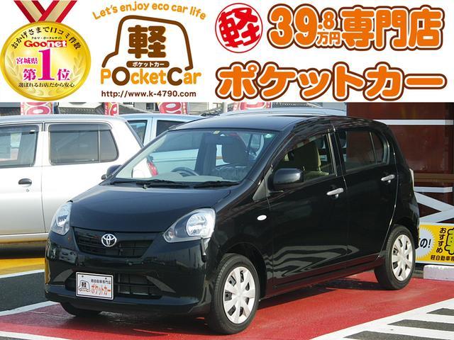 トヨタ L アイドリングストップ ABS UVカットガラス 保証付