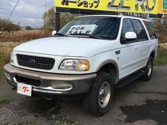 フォード エクスペディションエディバウアー 4WD サンルーフ レザー 1ナンバー