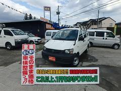 タウンエースバンDX4WD オートマ 4ドア 1.8ガソリン 6人乗車可能