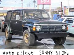 サファリバン 4WD ディーゼル