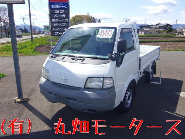 マツダ ボンゴトラック DX 切替4WD シングルタイヤ パワーウ...