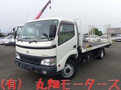 ダイナトラック積載車 最大積載量3000kg 6速3t セーフティローダー